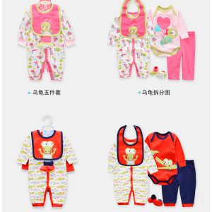 Complete Baby Body Suit