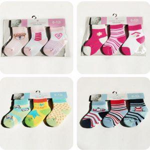 3 in 1 Baby Socks